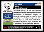 2006 Topps #587  Joe Torre  Back Thumbnail