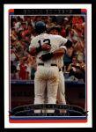 2006 Topps #659   -  Alex Rodriguez / Gary Sheffield Yankees Team Stars Front Thumbnail