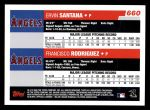 2006 Topps #660   -  Ervin Santana / Francisco Rodriguez Angels Team Stars Back Thumbnail