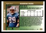 1997 Topps #367  Frank Wycheck  Back Thumbnail