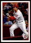 2009 Topps Update #71  Chase Utley  Front Thumbnail