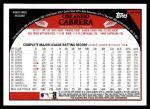2009 Topps Update #90  Orlando Cabrera  Back Thumbnail