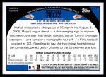 2009 Topps Update #177  Neftali Feliz  Back Thumbnail