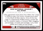2009 Topps Update #71  Chase Utley  Back Thumbnail
