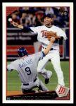 2009 Topps Update #90  Orlando Cabrera  Front Thumbnail