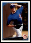 2009 Topps Update #322  Sean Marshall  Front Thumbnail