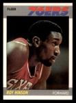 1987 Fleer #51  Roy Hinson  Front Thumbnail