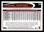 2012 Topps #64  Michael Martinez  Back Thumbnail