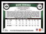 2011 Topps #150  Mark Sanchez  Back Thumbnail