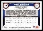2011 Topps #234  Devin McCourty  Back Thumbnail