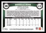 2011 Topps #419  Darrelle Revis  Back Thumbnail