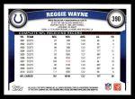 2011 Topps #390  Reggie Wayne  Back Thumbnail