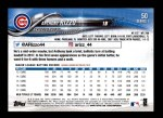 2018 Topps #50 A Anthony Rizzo  Back Thumbnail