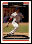 2006 Topps Update #17  Carlos Pena  Front Thumbnail