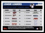 2006 Topps Update #208   -  Johan Santana / Jeremy Bonderman / John Lackey AL Strikeout Leaders Back Thumbnail