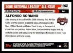 2006 Topps Update #227   -  Alfonso Soriano All-Star Back Thumbnail