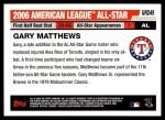 2006 Topps Update #249   -  Gary Matthews Jr. All-Star Back Thumbnail