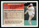 1994 Topps #294  Tyler Green  Back Thumbnail
