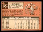 1969 Topps #34  Gary Peters  Back Thumbnail