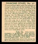 1935 Diamond Stars #57  Cy Blanton   Back Thumbnail
