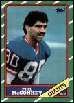 1986 Topps #143  Phil McConkey  Front Thumbnail