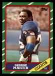 1986 Topps #150  George Martin  Front Thumbnail