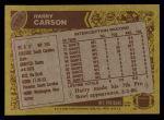 1986 Topps #152  Harry Carson  Back Thumbnail