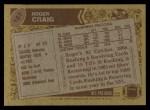 1986 Topps #157  Roger Craig  Back Thumbnail