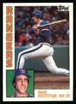 1984 Topps #62  Dave Hostetler  Front Thumbnail
