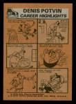 1975 Topps #287   -  Denis Potvin  First Team All-Stars Back Thumbnail