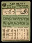 1967 Topps #67  Ken Berry  Back Thumbnail