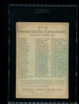 1911 T3 Turkey Red #110  George McBride   Back Thumbnail