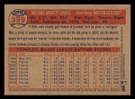2006 Topps Heritage #399  Mike Lowell  Back Thumbnail