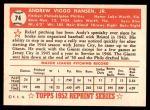 1952 Topps REPRINT #74  Andy Hansen  Back Thumbnail