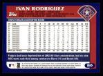 2003 Topps #80  Ivan Rodriguez  Back Thumbnail