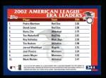 2003 Topps #341   -  Pedro Martinez / Derek Lowe / Barry Zito AL ERA Leaders Back Thumbnail