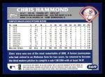 2003 Topps #369  Chris Hammond  Back Thumbnail