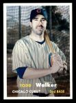 2006 Topps Heritage #34  Todd Walker  Front Thumbnail