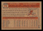 2006 Topps Heritage #74  Dmitri Young  Back Thumbnail
