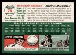 2003 Topps Heritage #79  Kevin Millwood  Back Thumbnail