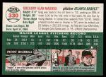 2003 Topps Heritage #330  Greg Maddux  Back Thumbnail