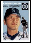 2003 Topps Heritage #74  Kazuhiro Sasaki  Front Thumbnail