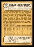 1968 Topps #329  Duane Josephson  Back Thumbnail
