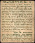 1935 Diamond Stars #38  Ben Chapman   Back Thumbnail