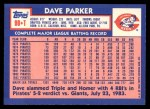 1984 Topps Traded #90  Dave Parker  Back Thumbnail