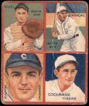 1935 Goudey  Mickey Cochrane / Willie Kamm / Muddy Ruel / Al Simmons  Front Thumbnail