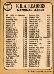 1968 Topps #7 A  -  Jim Bunning / Phil Niekro / Chris Short NL ERA Leaders Back Thumbnail
