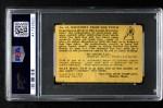 1933 DeLong Gum R333 #16  Lon Warneke  Back Thumbnail