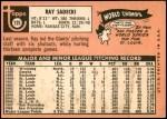 1969 Topps #125  Ray Sadecki  Back Thumbnail