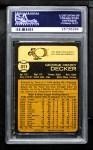 1973 O-Pee-Chee #311  Joe Decker  Back Thumbnail